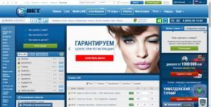 bukmekerskaya-kontora-1xbet-stavki-na-sport-onlayn-1xbet.com_