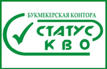Букмекерская контора статус кво линия