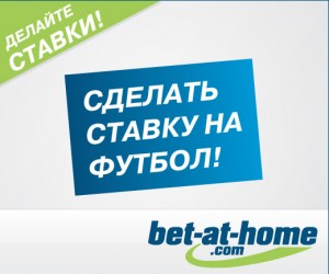 Bet-At-Home-93