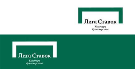 Букмекерская контора «Лига Ставок»
