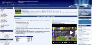 ligastar-website