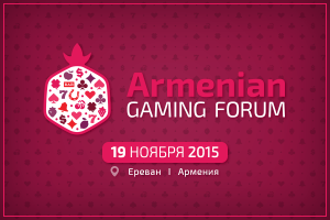 19_noyabrya_startuet_perviy_armenian_gaming_forum_14446312455526_image