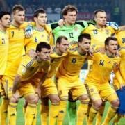 Прогноз. Футбол. Украина-Испания. 12 октября 2015