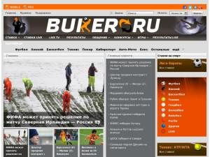 buker1