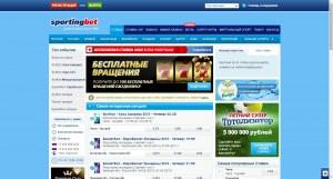 bukmekerskaya-kontora-sportingbet-----stavki-na-sport-onlayn-sportingbet-ru
