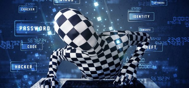 Европа собирается ловить киберпреступников