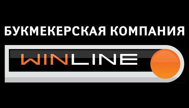 winline букмекерская контора форум