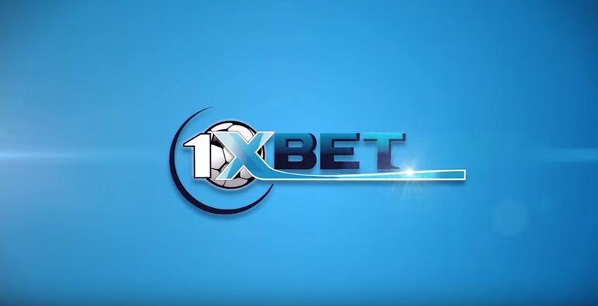 Регистрация в 1xBet на официальном сайте - 1хБет