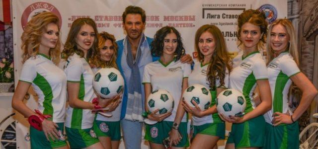 Лига Ставок заключила спонсорский контракт с Любительской женской футбольной лигой