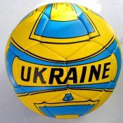Как поживает украинский футбол