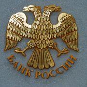 Банки РФ вскоре перестанут работать с нелегальными БК