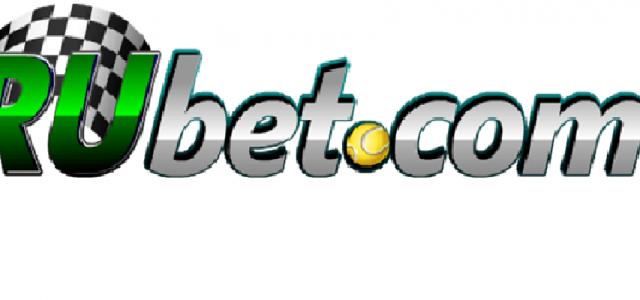 Букмекерская контора «Рубет»