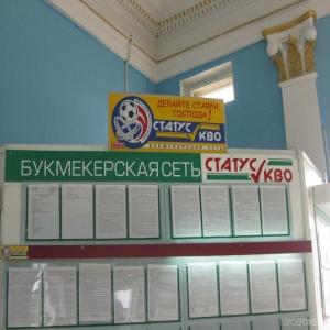 logo_company_statuskvo_300x300