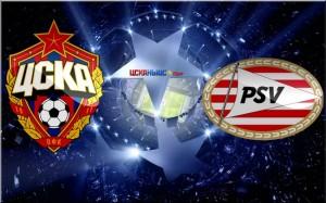 Afisha-CSKA-PSV