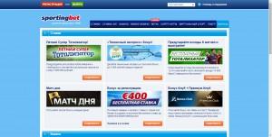 bonusyi-i-akcii-sport-sportingbet-ru