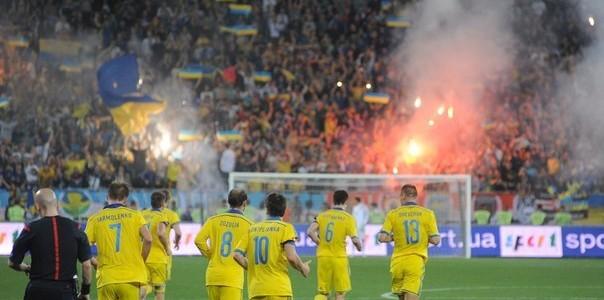 Прогноз. Македония — Украина. 9 октября 2015