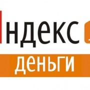 Игра в букмекерских конторах на Яндекс.Деньги