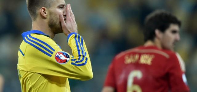 Прогноз. Футбол. Словения — Украина. 17 ноября 2015