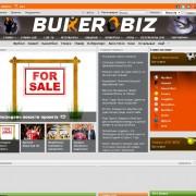 Букмекерская контора Buker