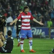 Прогноз. Футбол. Эйбар – Гранада. 18 января 2016
