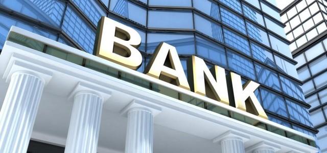 Сотрудница банка совершала онлайн ставки на деньги клиентов