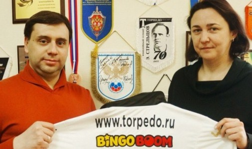 Bingoboom заключили соглашение с ФК Торпедо