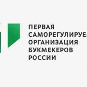 БК Диджитал Беттинг спешит на российский рынок