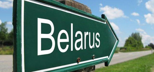 Кому в Белоруссии запрещено играть в азартные игры
