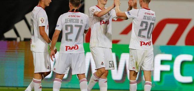 Прогноз на футбол Рубин — Локомотив (РФПЛ, 09.08.2017)